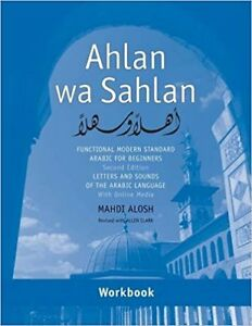 Ahlan wa Sahlan: Letters and Sounds of Arabic Workbook with CD