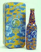 Miniature Beer Bottle