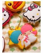 Cute Key Cover