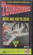 Thunderbirds VHS