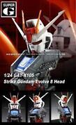 Gundam 1/24