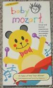 Baby Mozart VHS
