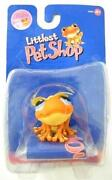 Littlest Pet Shop Frog