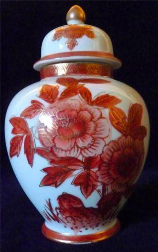 Orange Ginger Jar Ebay