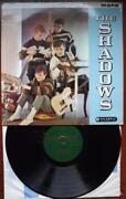 Cliff Richard LP Records