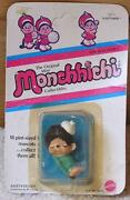 Monchhichi Vintage