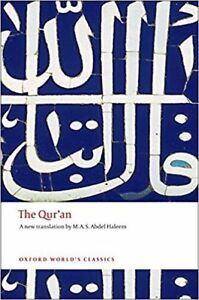 The Quran in English