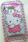 Nokia Lumia 710 Hello Kitty Case