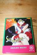 Sailor Moon Star Book
