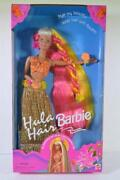 Hula Hair Barbie