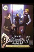 Durarara DVD