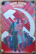 Vintage Russian Poster