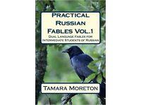 Practical Russian Fables Vol 1