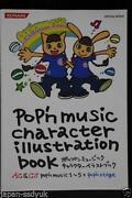 Pop'n Music