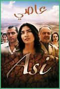 Turkish DVD