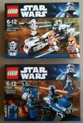Lego 7913