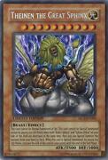 Theinen The Great Sphinx
