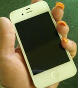 iPhone 4S Unlocked 16GB White Used