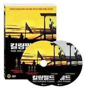 The Killing Fields DVD