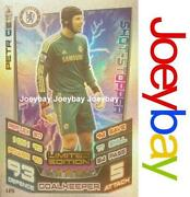 Match Attax 12 13 Hundred Club