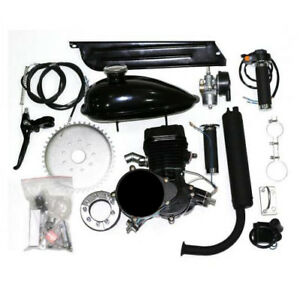 80cc Bicycle Engine Parts (Silver or Black)