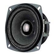 Lautsprecher 8cm