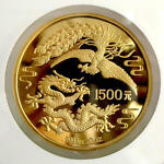 Huayin Shoucang coins