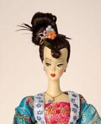 Hong Kong Doll
