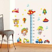 Decoration Wall Sticker Decal