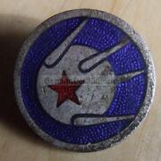 East German Badge