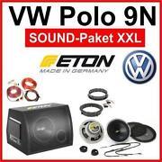 VW Soundsystem
