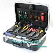 Fiber Optic Kit