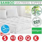 Bamboo Giselle Bedding Topper Mattresses