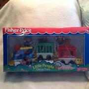 Fisher Price Circus Lion