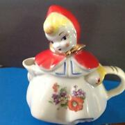 Hull Teapot