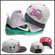 Lebron 9 Hat