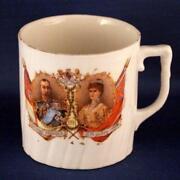King George V Coronation Mug