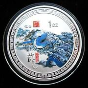 Chinese Zodiac Coins