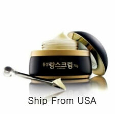 Dongsung Rannce Brightening Night Cream 70g Freckles-Improvement Ship From US