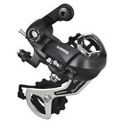 7 Speed Rear Derailleur
