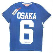 Mens SUPERDRY Osaka T Shirt