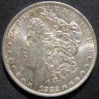 Morgan Dollar 1882 O VAM 7