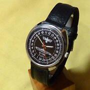 Russische Uhr RAKETA