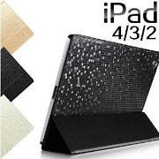 iPad 4 Bling Case