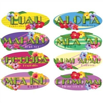 Hawaiian Sign Cutouts #2 Luau Party Supplies Decorations - Luau Supplies