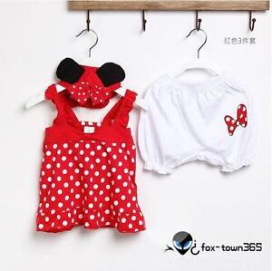 nb baby clothes
