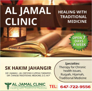 Hijamah $60.00 for students and new to Canada AL JAMAL CLINIC