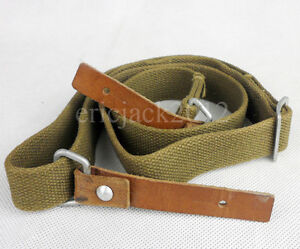 Surplus-Original-Chinese-Army-Canvas-SKS-AK-Sling-D370