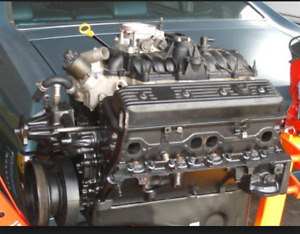 Wanted Used 5L or 5.7 Vortec Engine