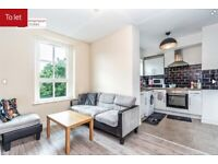 Fantastic 1 Double Bedroom Flat -£1295PCM - Bethnal Green!! Available from 17th July!!